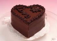 ljubavna torta
